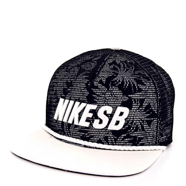 Nike SB Cap Performance Black White